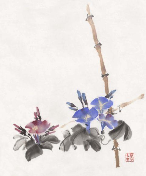 Chinese brush painting art workshop with Katrina Stephens